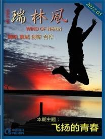 【hjc黄金城娱乐网】黄金城官方娱乐首页_黄金娱乐首页风第四期