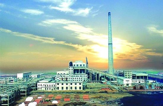 中国铝业中州分公司热电站
