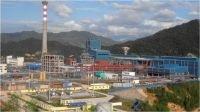 福建省紫金铜业公司200kt/a铜冶炼项目